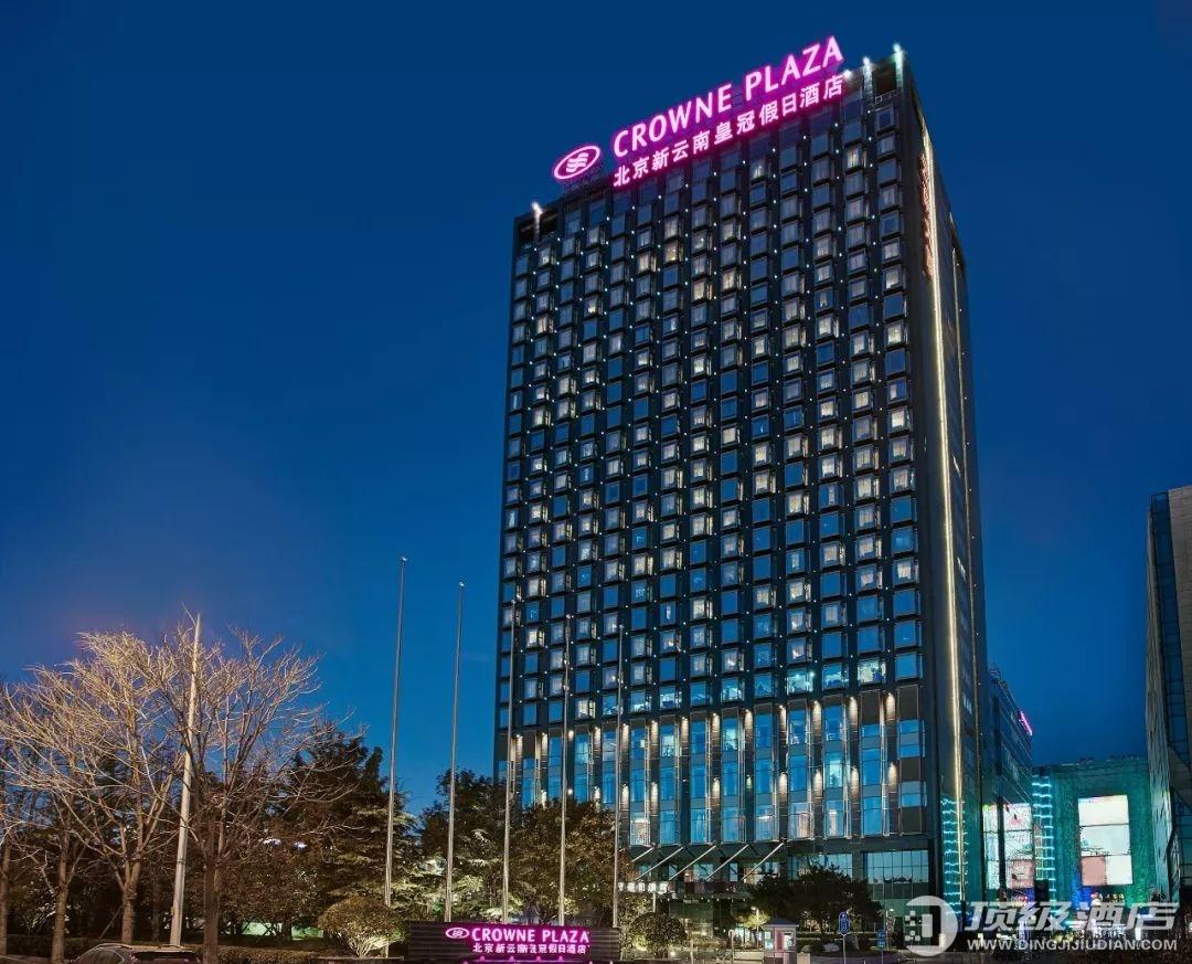 帝都的彩云之南,北京新云南皇冠假日酒店