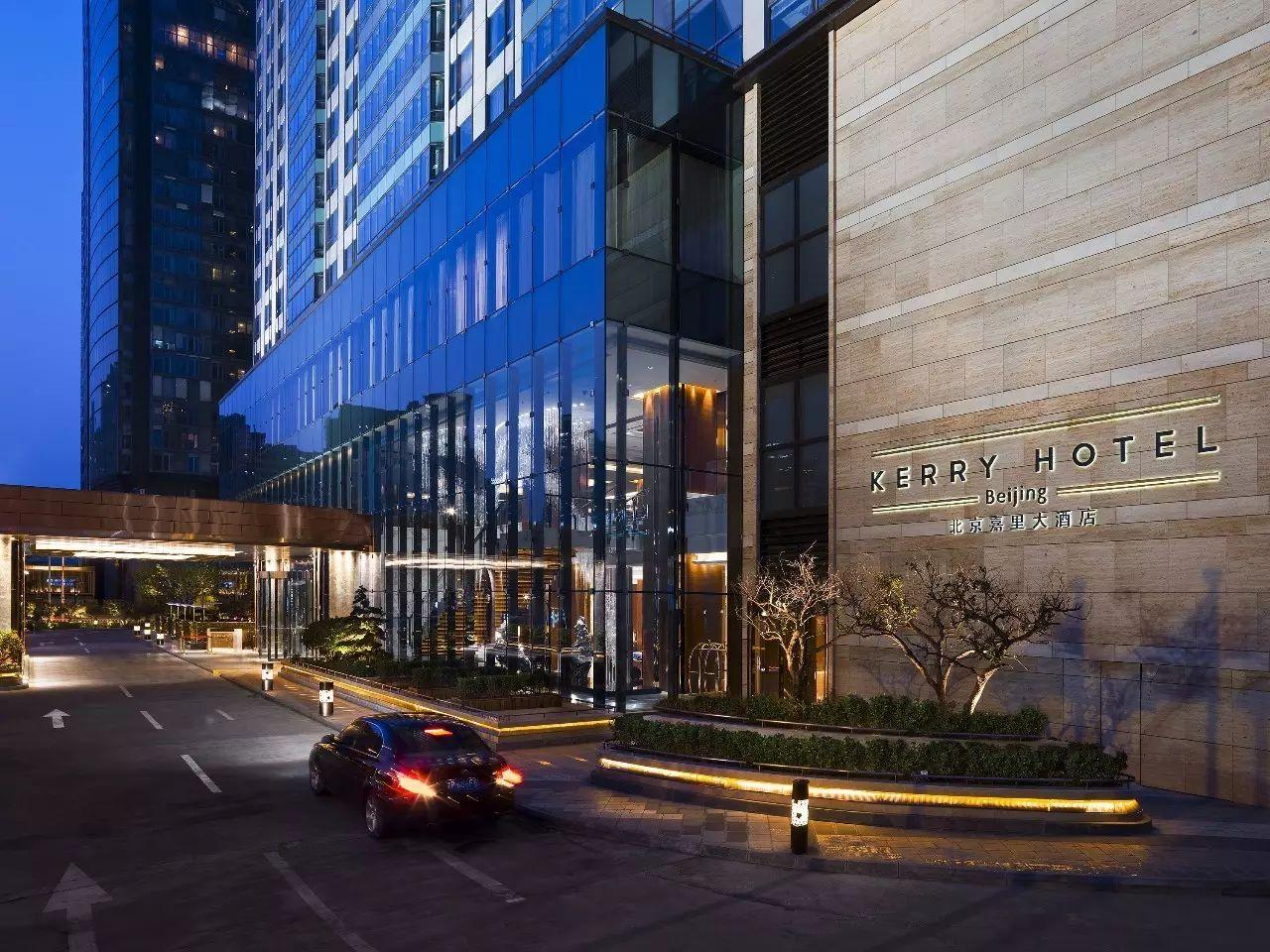 北京最贵的五星级酒店第八名:北京嘉里大酒店