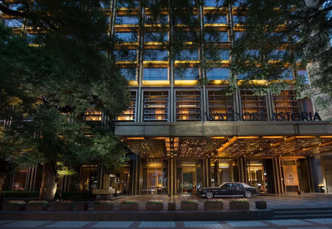 北京最贵的五星级酒店第一名:北京华尔道夫酒店