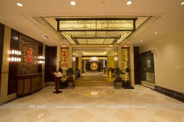 北京最贵的五星级酒店第三名:中国大饭店