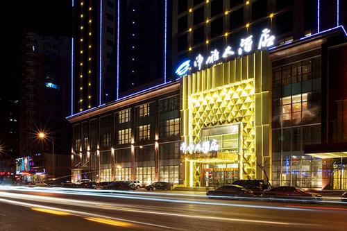 全国只剩3家店 净雅大酒店频繁关店引思考