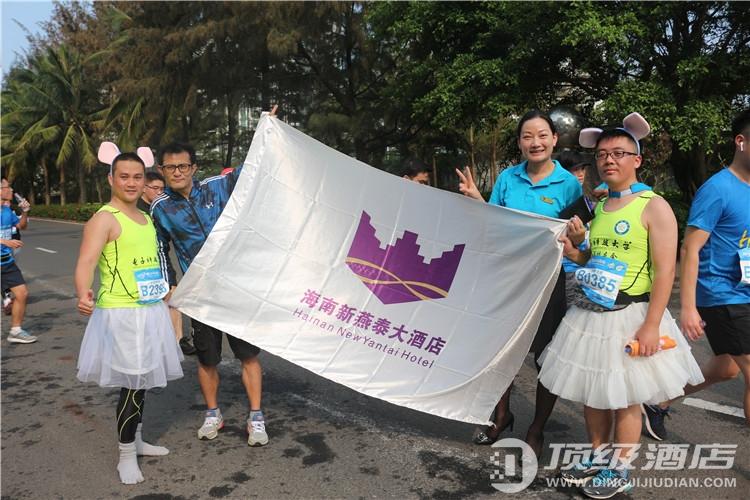 海南新燕泰大酒店助力2019海口马拉松!