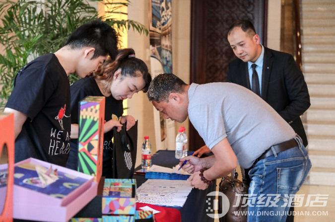 南京禄口机场铂尔曼大酒店——2019扬州站品牌推介会圆满结束