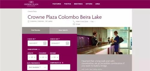 在斯里兰卡 国际酒店集团都有哪些新酒店要开了?