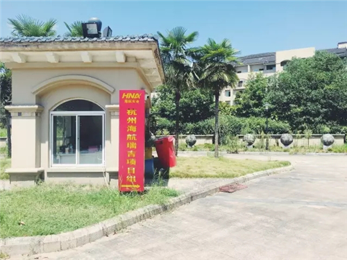 杭州云栖海航将改成瑞吉酒店 附杭州顶级酒店榜单