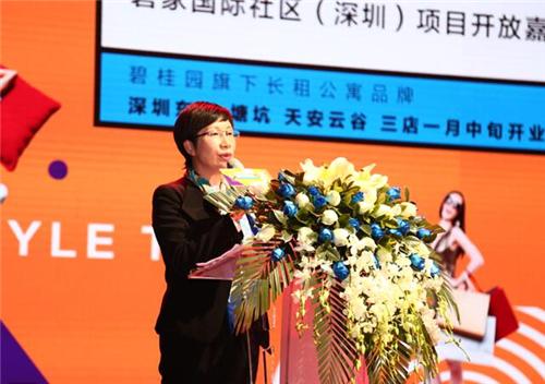 碧桂园长租公寓将于1月中旬在深圳三店齐开
