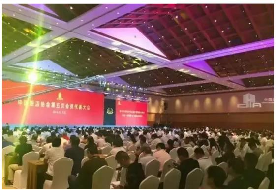 2016中国国际饭店业大会暨丝绸之路美食节盛大开幕
