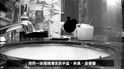 """五星级酒店被曝光 罚金为何""""洒洒水"""""""