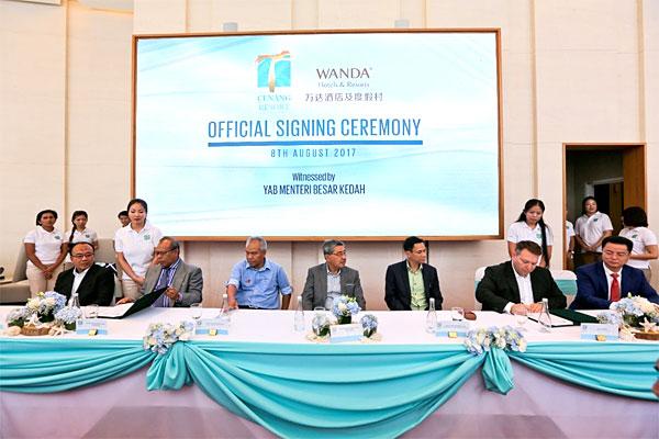 万达嘉华酒店海外品牌输出首单在马来西亚成功签订