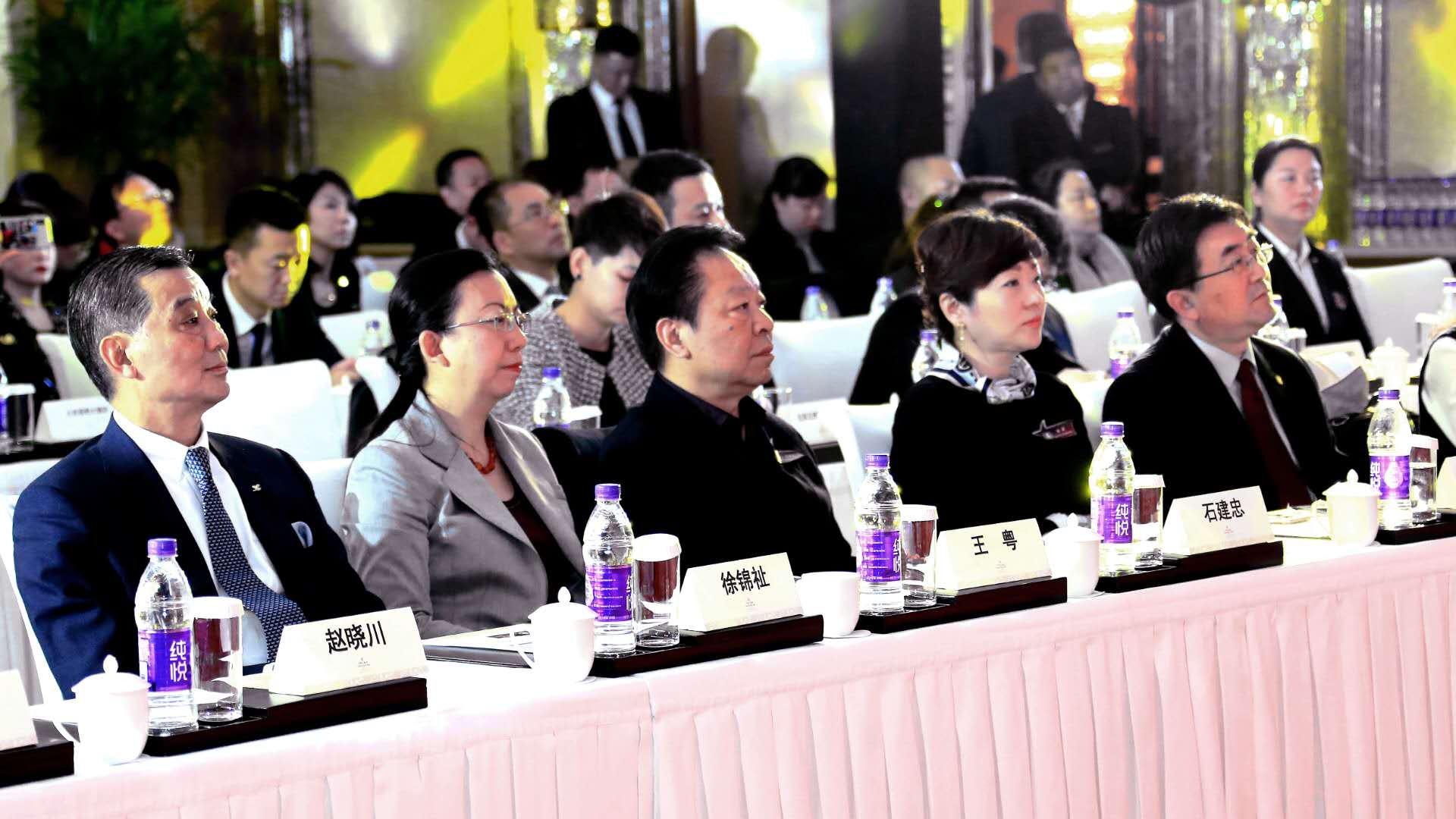 """""""2018北京饭店业品质提升峰会""""成功举办"""