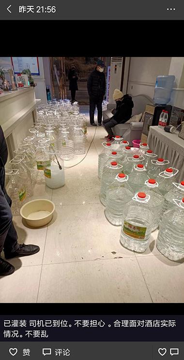 物资缺乏、人员不足,为武汉医护人员提供酒店非易事   疫情下的旅游业(八)