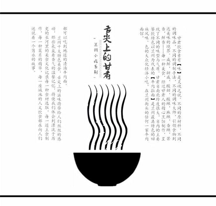 2018【舌尖上的西北】兰州小吃系列,甘肃旅游攻略