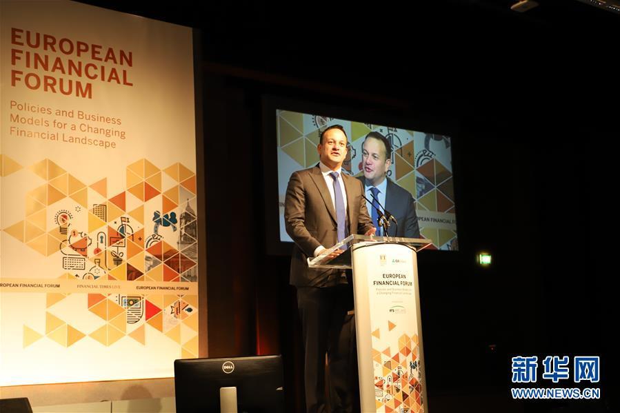 爱尔兰总理表示反对为贸易设置障碍