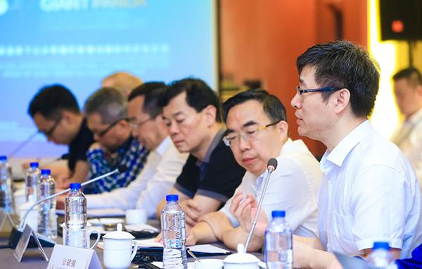 中国大熊猫国际形象研讨会在京举行