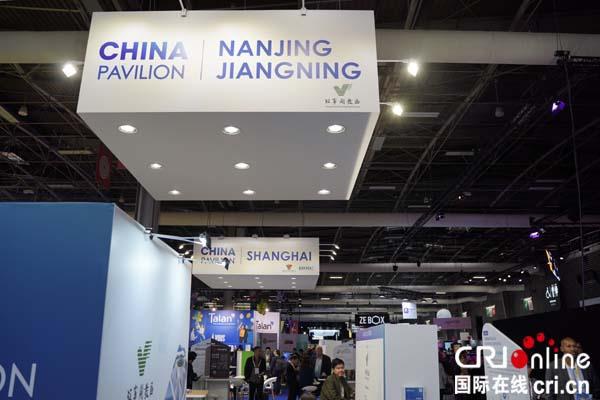 巴黎国际创新技术展上的中国元素