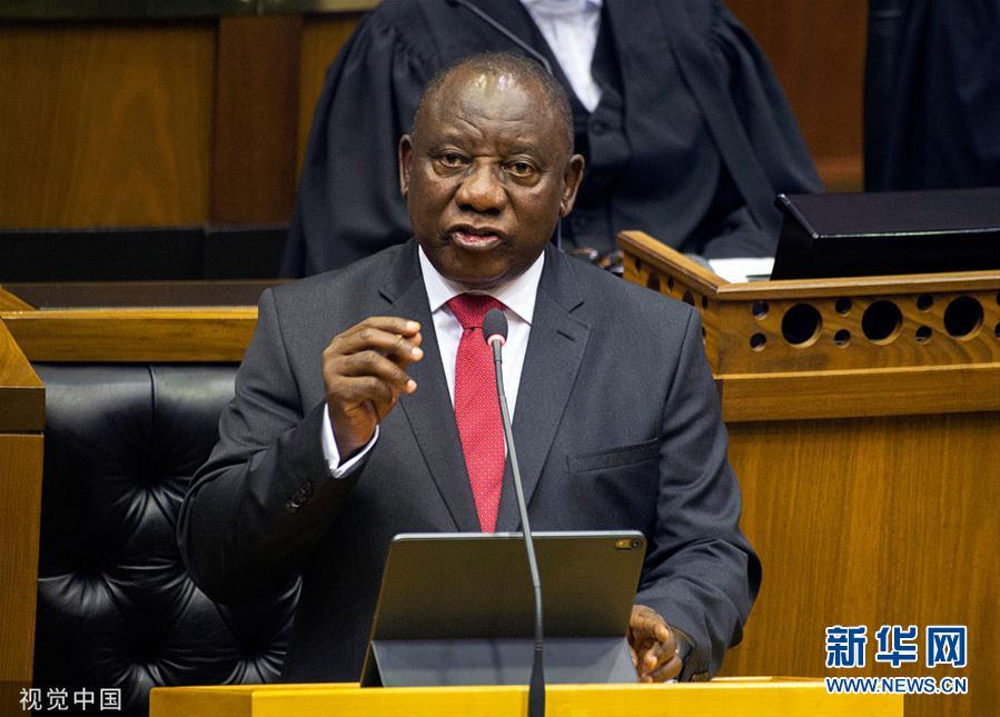 南非总统发表国情咨文