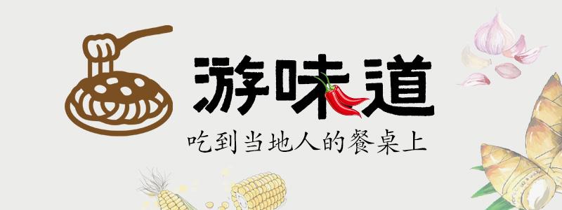 2020云南除了过桥米线还有哪些美食?最地道的云南美食攻略,云南旅游攻略