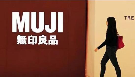 全球首家MUJI酒店开张 数数它在中国有多少个首创
