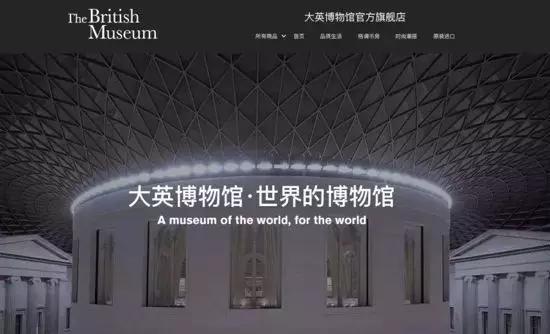 在博物馆里打开脑洞放肆飞 是怎样一种体验?