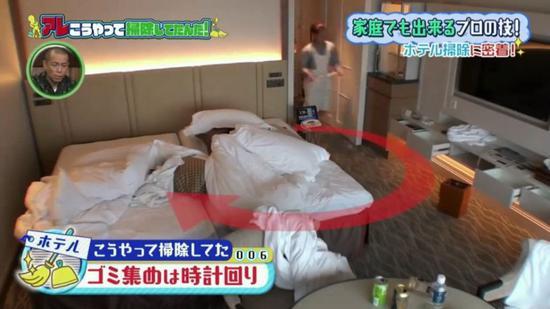 日本酒店保洁殿堂级大招 过年我家要舔地级干净