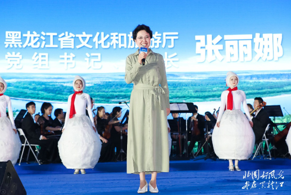 2019年黑龙江省文化旅游推介会19日上海启幕