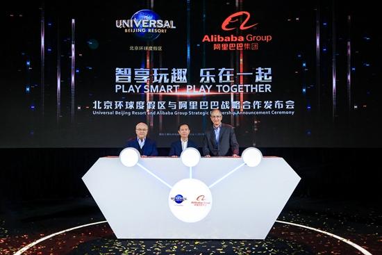 北京环球度假区打造智能化主题公园