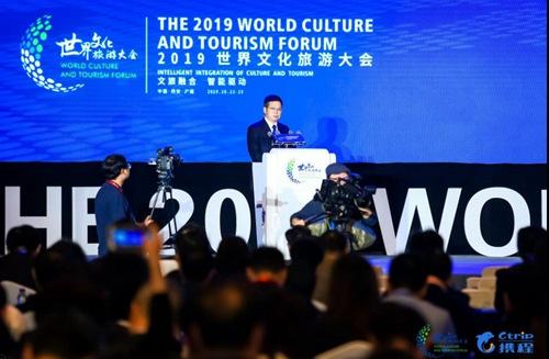 2019世界文旅大会开幕 西安国际影响力提升