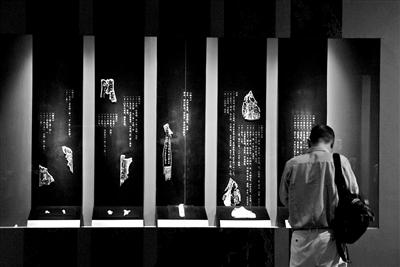 国博馆藏甲骨首次大规模展示