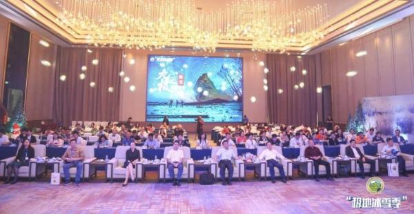 黑龙江大兴安岭冬季文旅产品推介在泉州举办