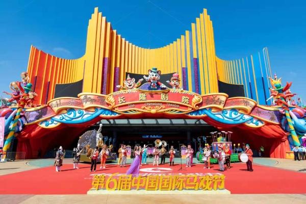 中国国际马戏节开幕 顶级表演汇聚