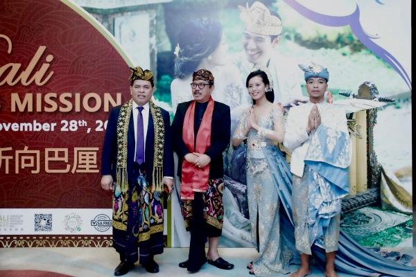 巴厘岛婚礼主题推介会在京举办