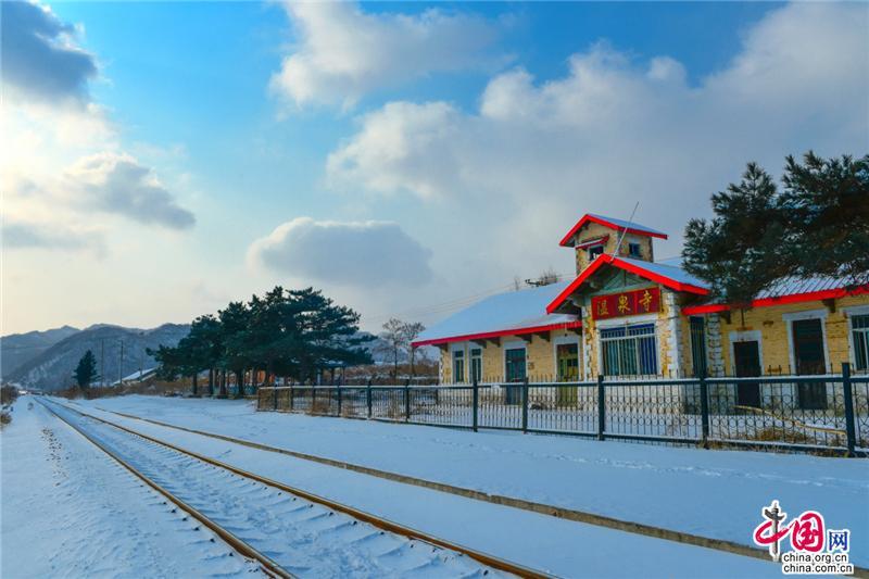 回首静心之旅 来辽宁本溪温泉寺禅意寻雪