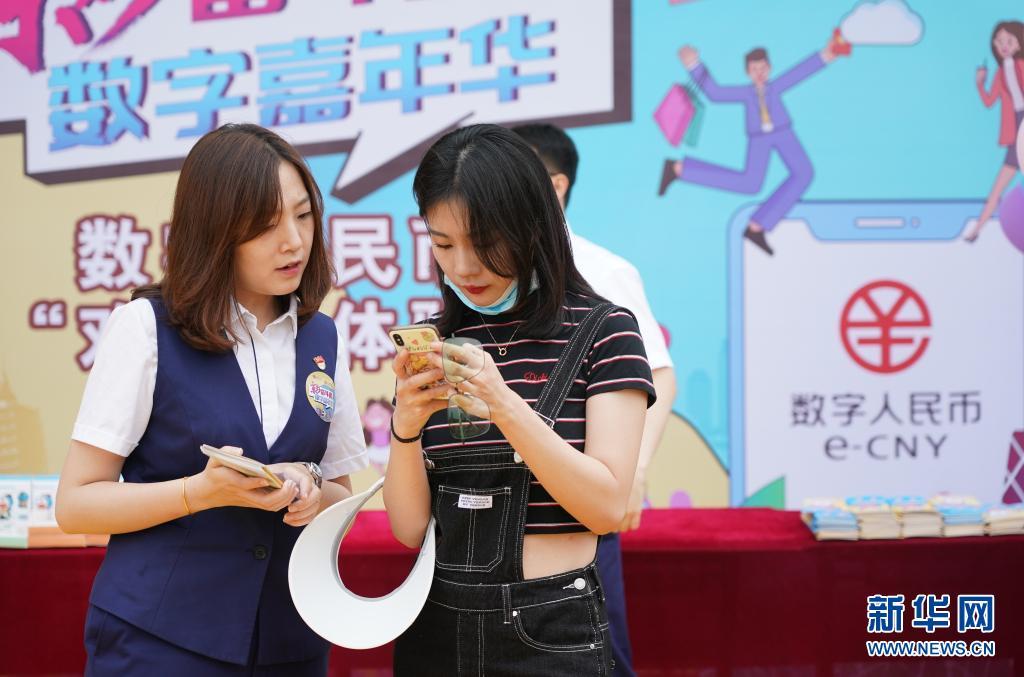北京:在游乐园体验使用数字人民币