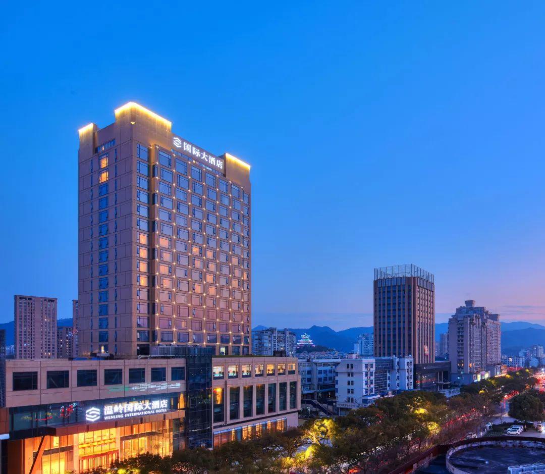 温岭国际大酒店