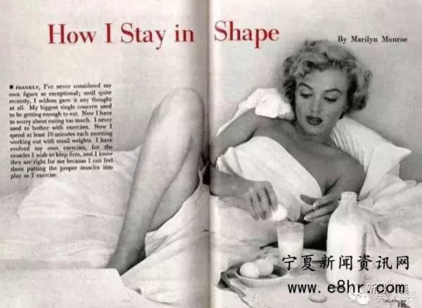 世界上最性感的女人 美丽身材的背后如此励志