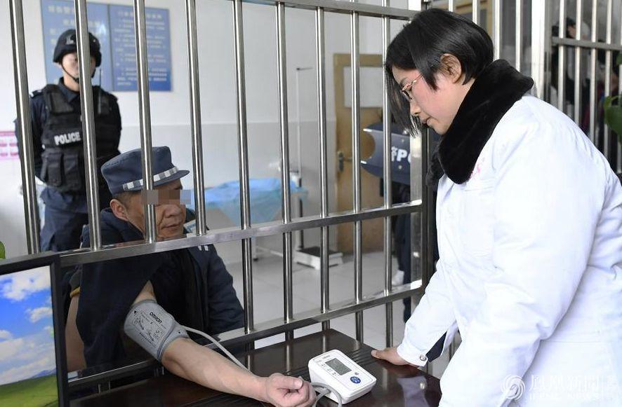为救患病儿子 曾被判死缓囚犯千里调监