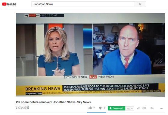 他刚要讲出叙利亚化武袭击真相 电视台赶紧把直播掐了
