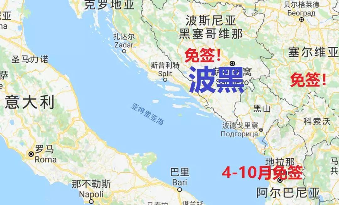 5月29日免签!物价堪比中国县城的波黑浓缩着整个欧洲的精华