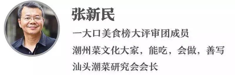 如果没有在潮汕吃过办桌 你永远都是个外人