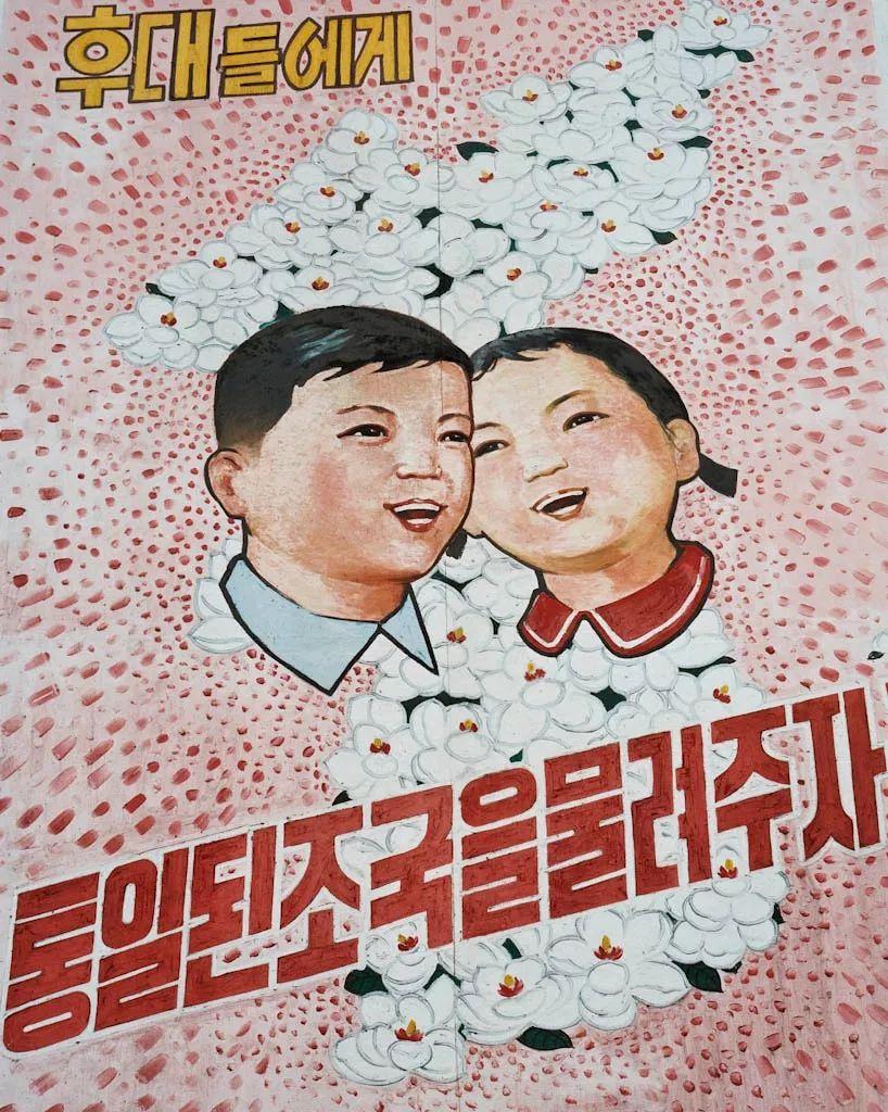 不住在朝鲜 你可能永远不知道这50件事!!