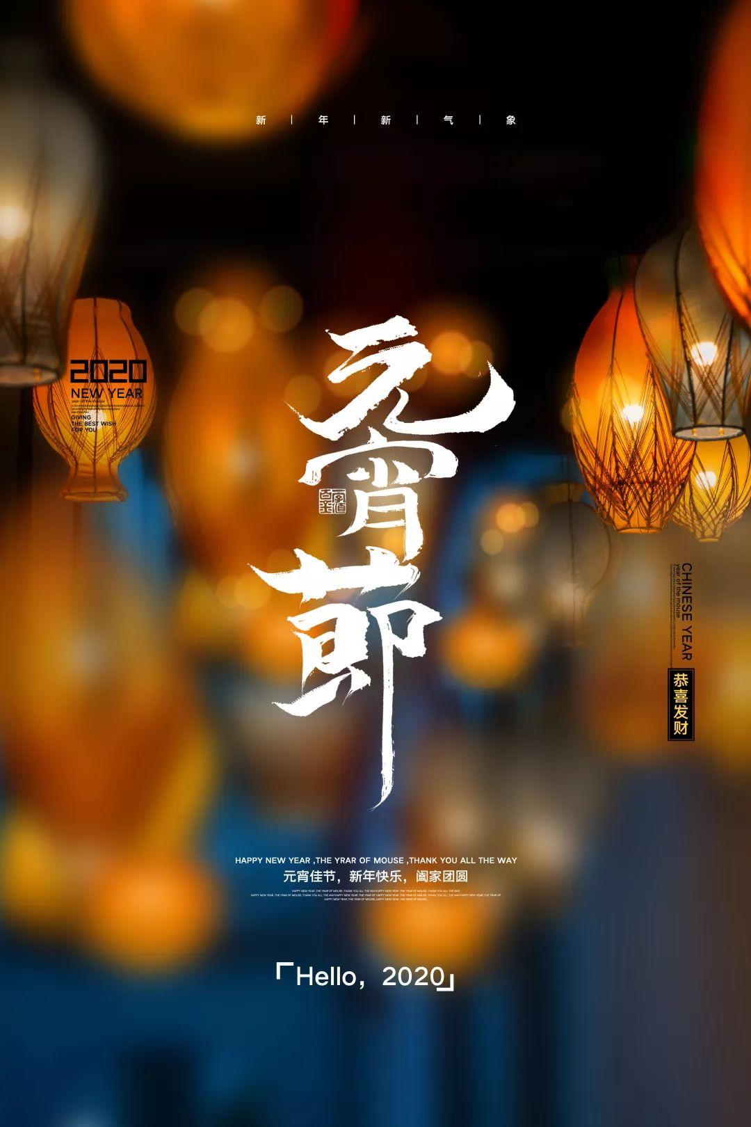 北京人的正月十五,不止有吃元宵这么简单