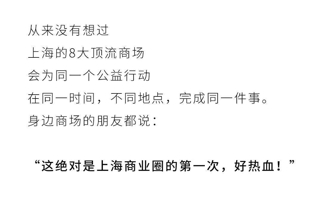 今天的上海让人热血沸腾