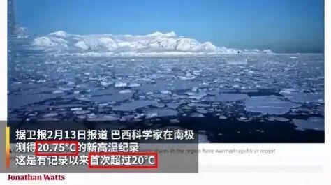 青藏高原28种新病毒,这是一场灾难吗