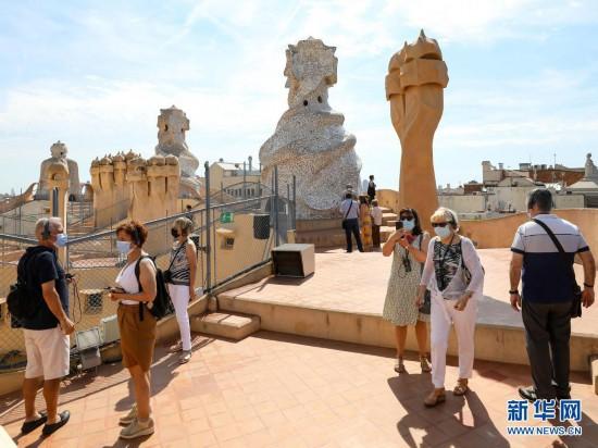 旅游业重启 游客重回巴塞罗那
