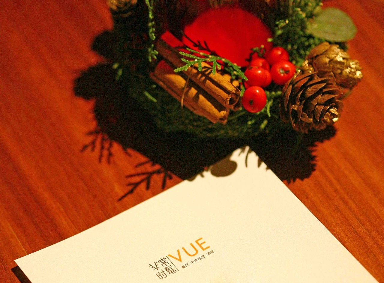 上海外滩茂悦大酒店圣诞新年美食之旅