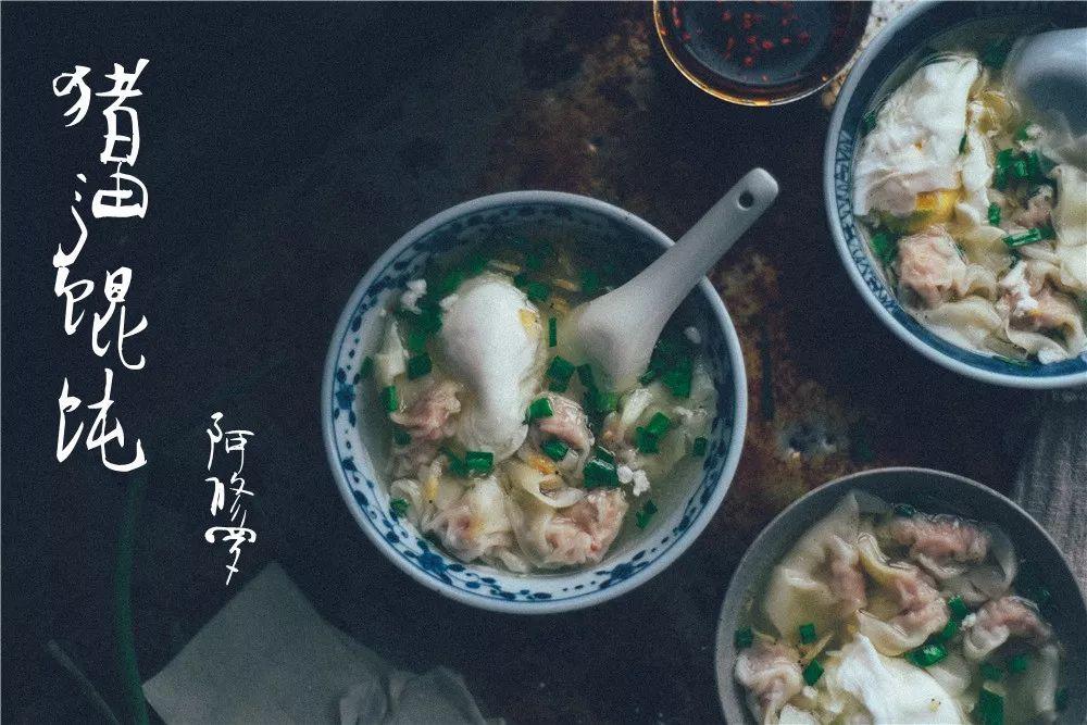 在南京的早上喝碗馄饨 阿要辣油啊
