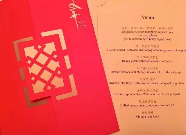 吃遍文华东方酒店的21颗米其林星