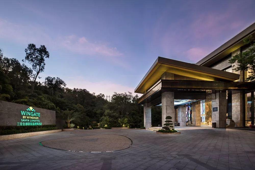 亚太区首家蔚景®温德姆酒店(Wingate by Wyndham®)选在了这里