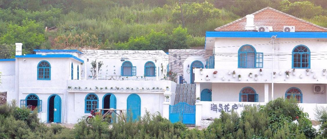 """獐子岛上的地中海风情——""""海岛花庐"""""""