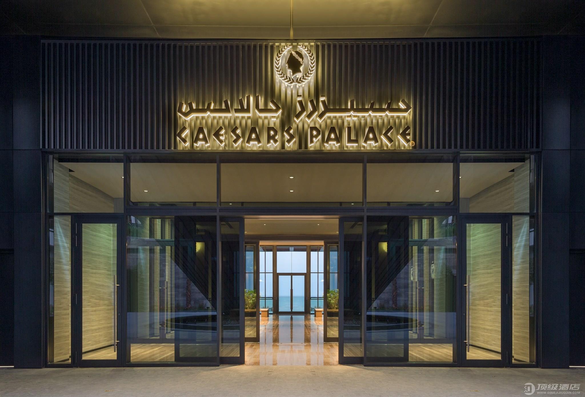 凯撒娱乐全新酒店进驻迪拜 将于11月15日盛大开幕